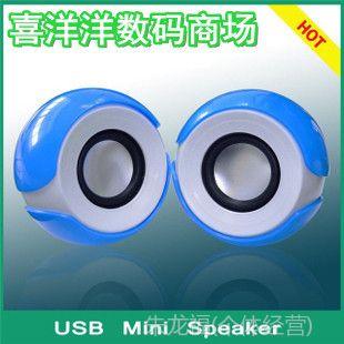 供应大眼妹音箱迷你USB台式电脑小音箱笔记本音响 迷你便携低音炮音箱