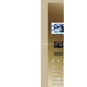 供应日立电梯轿厢操作面板