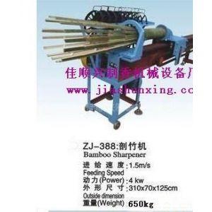 供应剖竹机=福建佳顺兴制香机,制香机械设备