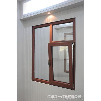 铝塑共挤正一门窗厂家定制铝塑共挤内开内倒窗 下悬窗复合防盗窗