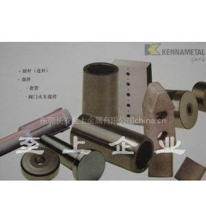 供应耐腐蚀肯纳钨钢 进口硬质合金钢CD-KR885