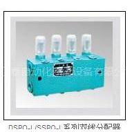 供应DSPQ-L/SSPQ-L系列双线分配器
