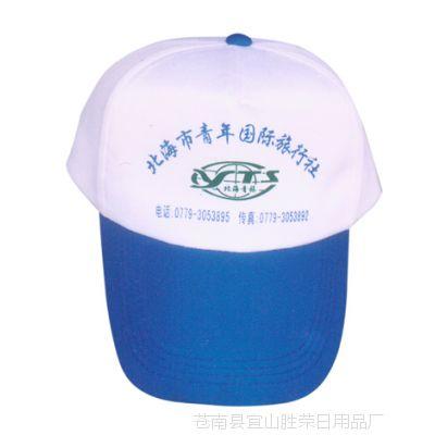 0809【新款】耐用【人气爆款】可定做加工棒球帽 成人帽