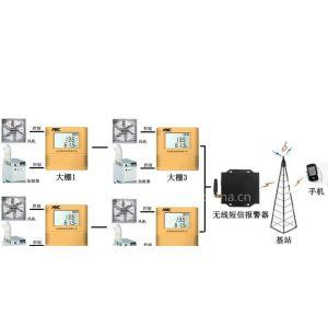 供应大棚温湿度监控系统