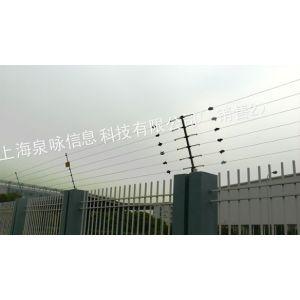 供应围墙报警系统,电子围栏