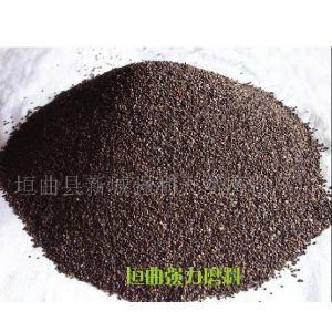 供应地坪骨料(石榴石)(图)