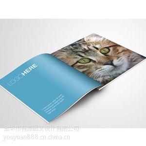 供应金华标书装订 打印复印 画册制作