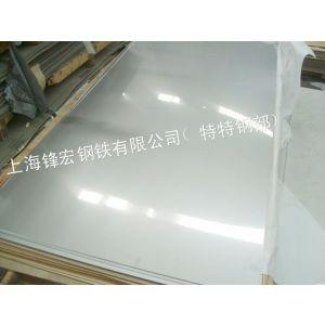 供应309S(0Cr23Ni13)不锈钢