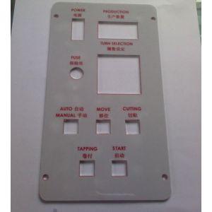 供应pvc印刷金属铭牌不锈钢丝印腐蚀