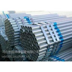 供应供应 镀锌钢管 热镀锌钢管 大口径镀锌钢管 热镀锌价格