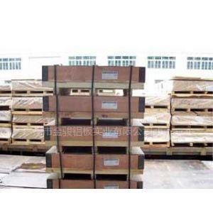 供应供应铝垫片、铝瓦、铝圆片、铝方片、铝条
