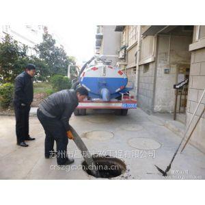供应苏州相城区黄桥镇清理化粪池公司
