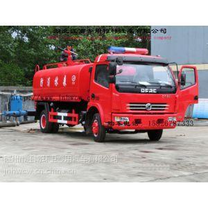 供应东风多利卡森林消防车,水罐消防车