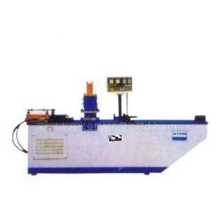 供应深圳东辰兴业供应16型管类加工设备:缩管机,打头机