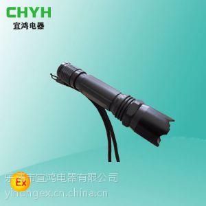 供应海洋王JW7300B微型防爆电筒,海洋王微型LED防爆电筒,JW7300B