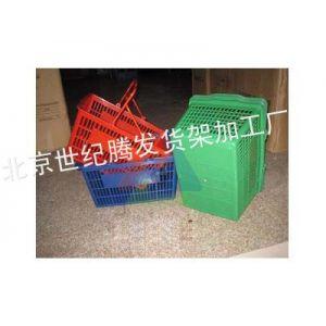 供应手提篮 购物篮  超市购物篮  塑料购物篮