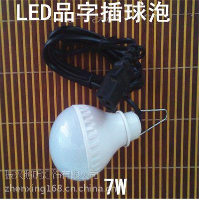 供应LED低压球泡/应急节能灯/直流电12V/80V夜市地摊灯/带电瓶车插头