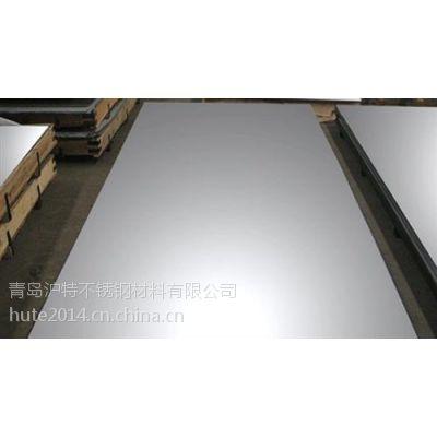 【不锈钢板直销】|不锈钢板直销|山东不锈钢板直销|沪特不锈钢