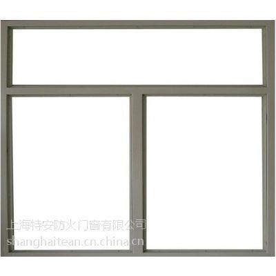 供应钢质固定式防火窗 上海防火窗厂家