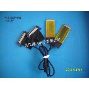 供应LCD极细同轴线加工 液晶屏触摸LVDS屏线