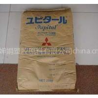 供应日本三菱工程铁氟龙增强高润滑耐磨损级POM:FL2010,FL2020,FL2010-E9000