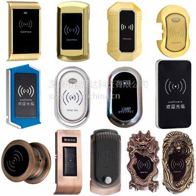 供应浴室感应刷卡锁 直销更衣柜电子锁