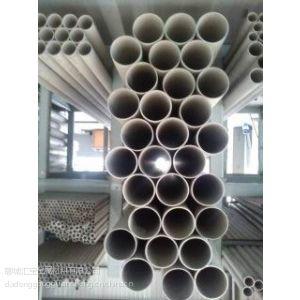 供应现货销售410不锈钢管|410不锈无缝管价格