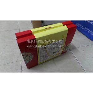 供应设计定制半成品食物包装盒 商务礼品包装盒 食品熟食烫金瓦楞彩盒