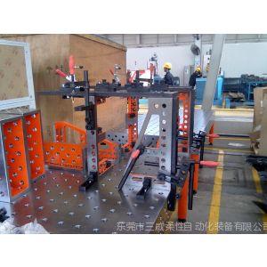 供应焊接之家—三维柔性组合焊接工装夹具