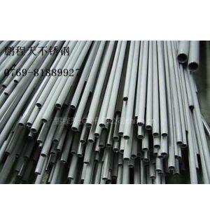 供应进口T55NI7CR3MO3V1 5XHM热作模具钢