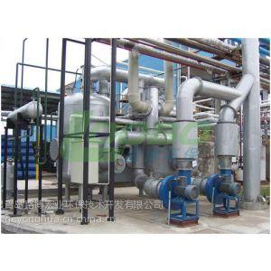 供应路博ZH系列活性炭吸附法有机废气净化回收治理装置