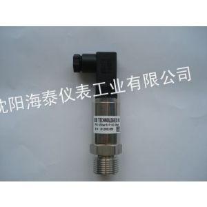 供应进口压力传感器,进口高精度压力传感器