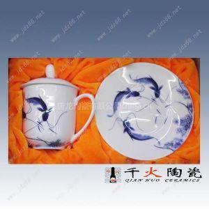 供应景德镇陶瓷骨瓷茶杯