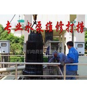 供应北京西城污水泵管道泵维修,保养检修大修冷热循环泵,电机修线圈