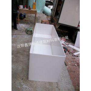 供应辽宁省沈阳市水处理设备及配件,加工塑料槽、塑料罐、沈阳ABS板、铁岭pvc板