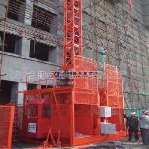 供应【设施】安徽施工电梯|安徽施工电梯销售 巨通专业设施安装