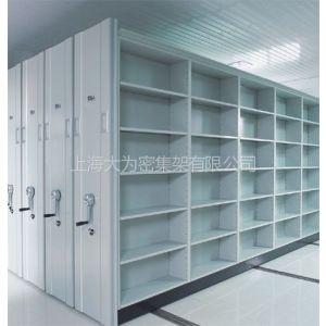 供应上海档案密集柜价格,苏州档案密集架报价