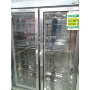 供应双门立式展示柜 冷藏柜,陈列柜,啤酒柜