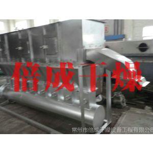 供应药厂板蓝根颗粒专用烘干机 卧式沸腾干燥机