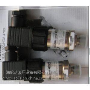 供应HDA 4445-A-250-000 德国贺德克压力传感器 确保原装进口特价