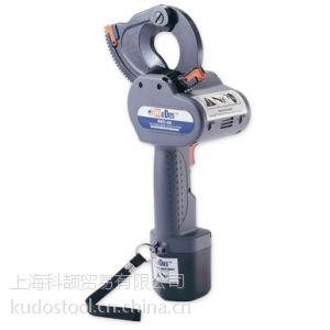 供应KuDos充电式棘轮切刀REC-50
