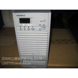 供应直流电源品牌艾默生艾默生HD22010-2