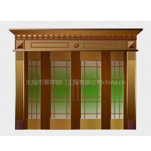 供应别墅玻璃铜门