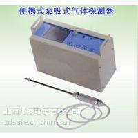 供应供应上海便携式泵吸式气体报警器上海便携式泵吸式气体检测仪上海便携式泵吸式气体探测器--上海兆度