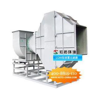 供应Hirotaku宏拓环境_喷漆废气治理设备