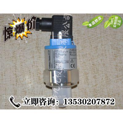 供应PMC131-A11F1A1Q压力变送器特价