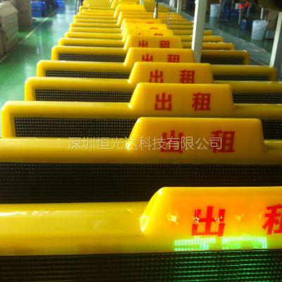 供应LED出租车广告屏/出租车后窗屏
