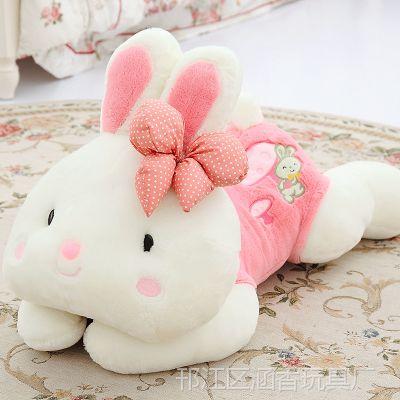 批发可爱萌宠蘑菇兔子婚庆用品女生礼物