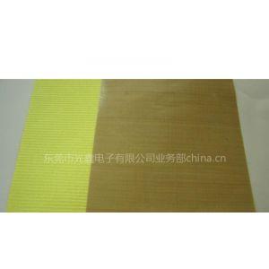 供应日东高温含玻纤铁氟龙(GX-025)