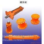 包头和维德非标设备公司- 设计、制作——工程机械液压缸、油缸维修打压调试非标专业厂家
